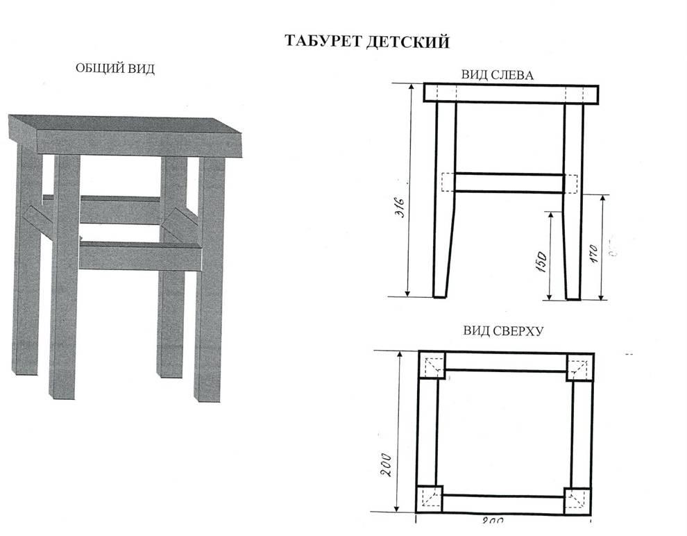 Детские столы и стулья своими руками из дерева чертежи 6